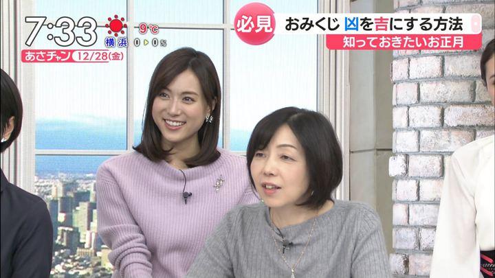 2018年12月28日笹川友里の画像23枚目