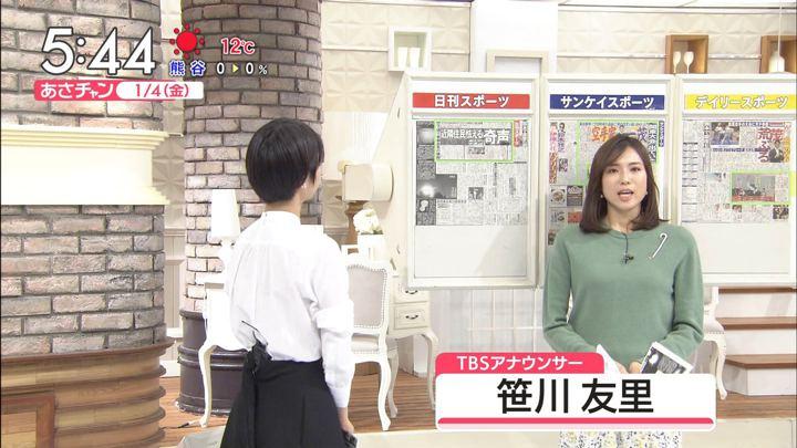 2019年01月04日笹川友里の画像02枚目