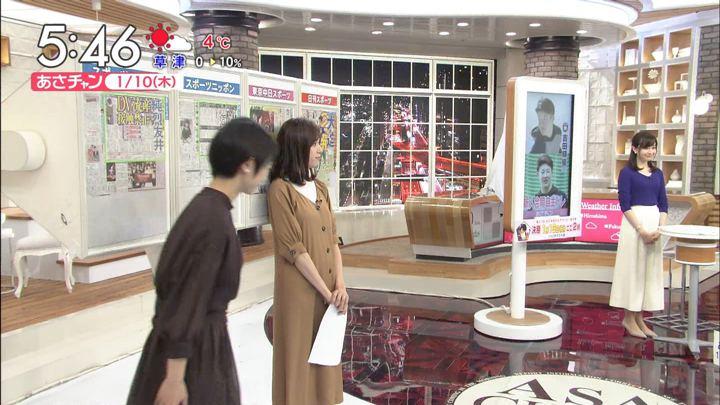 2019年01月10日笹川友里の画像05枚目