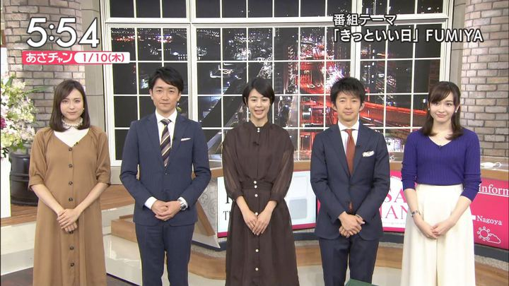 2019年01月10日笹川友里の画像06枚目