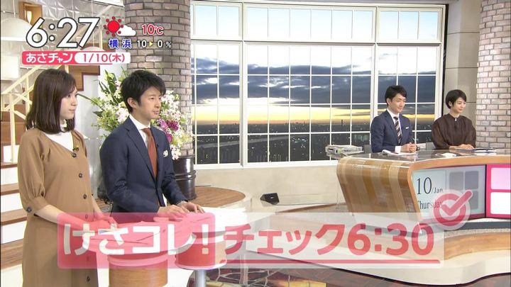 2019年01月10日笹川友里の画像07枚目