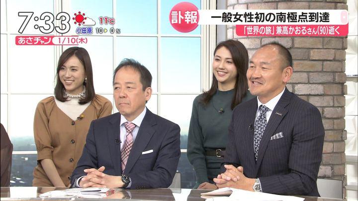 2019年01月10日笹川友里の画像11枚目