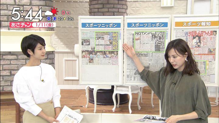 2019年01月11日笹川友里の画像04枚目