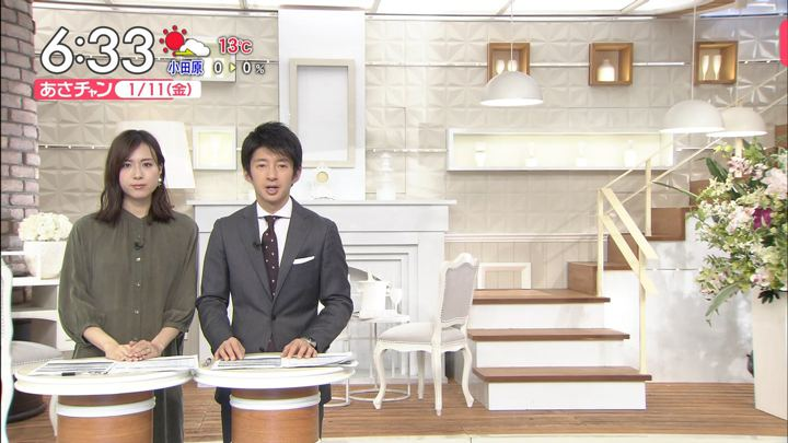 2019年01月11日笹川友里の画像09枚目