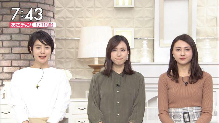 2019年01月11日笹川友里の画像14枚目
