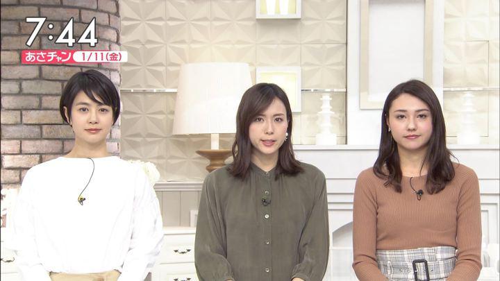 2019年01月11日笹川友里の画像15枚目