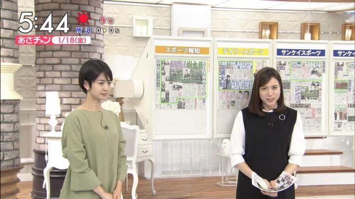 笹川友里 あさチャン! (2019年01月18日放送 12枚)
