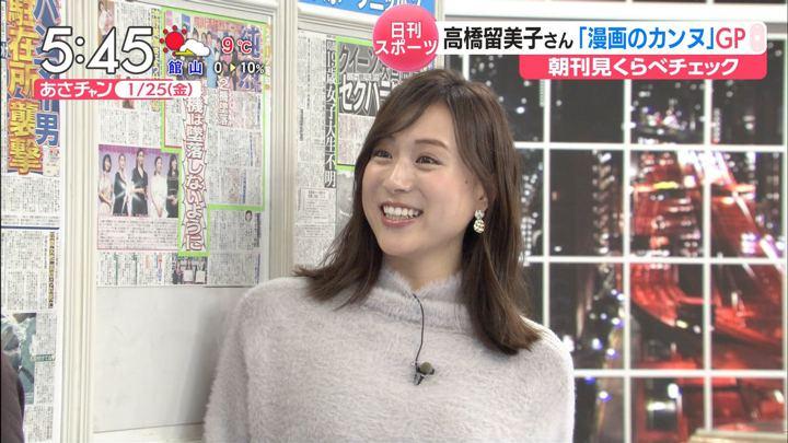 2019年01月25日笹川友里の画像03枚目