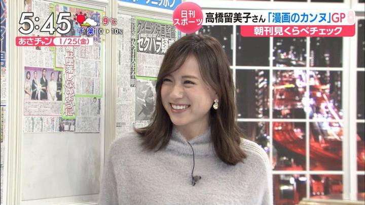 2019年01月25日笹川友里の画像04枚目