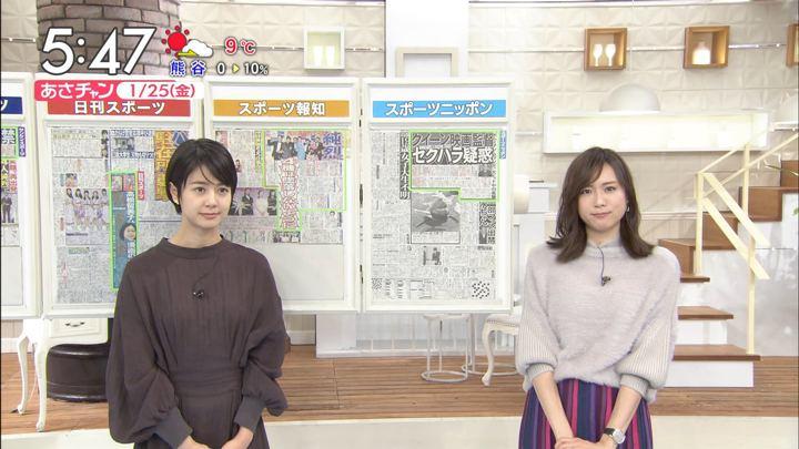2019年01月25日笹川友里の画像05枚目