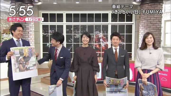 2019年01月25日笹川友里の画像06枚目