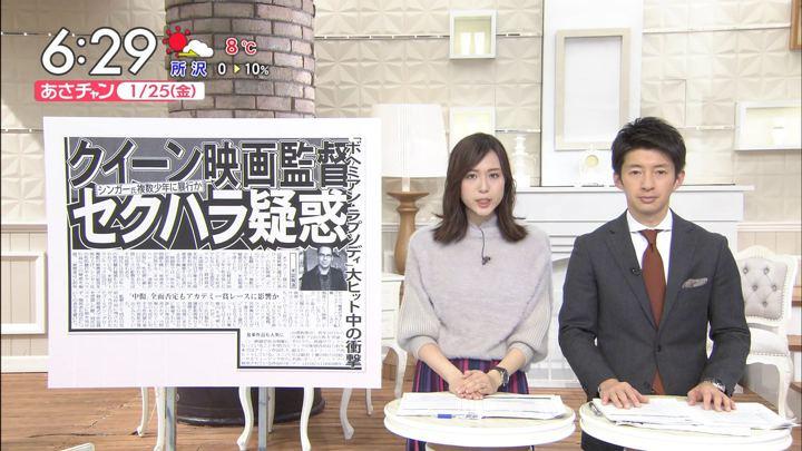 2019年01月25日笹川友里の画像09枚目