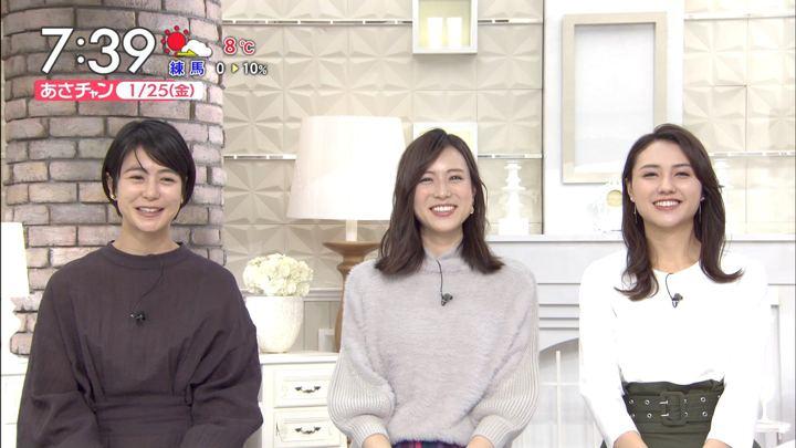 2019年01月25日笹川友里の画像13枚目