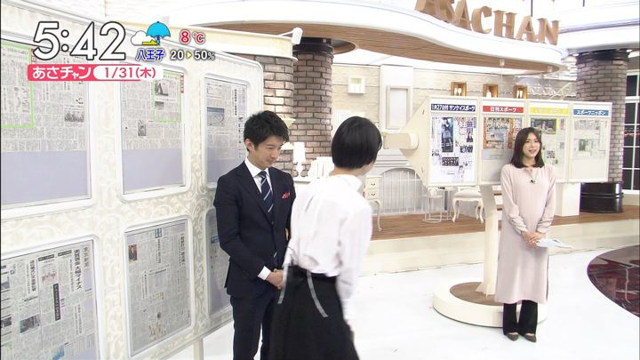 2019年01月31日笹川友里の画像01枚目
