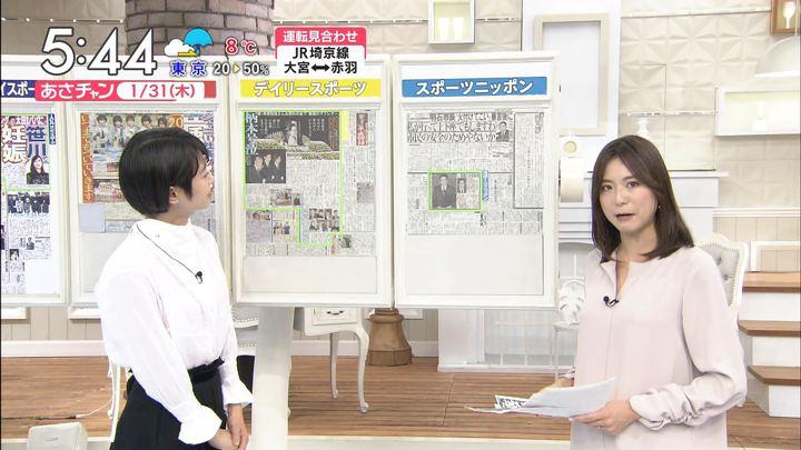 2019年01月31日笹川友里の画像07枚目
