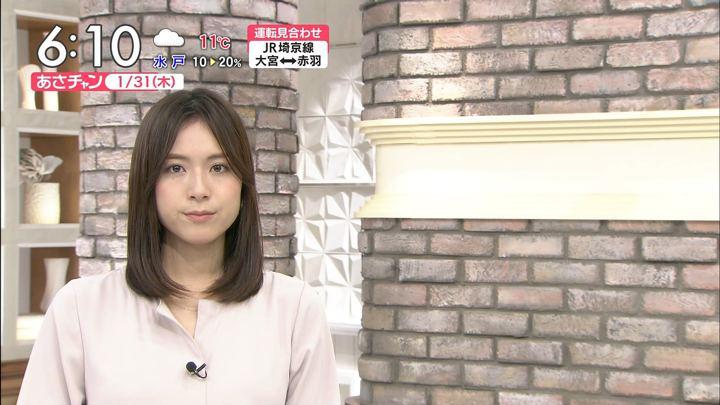 2019年01月31日笹川友里の画像11枚目