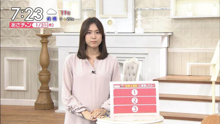 2019年01月31日笹川友里の画像15枚目