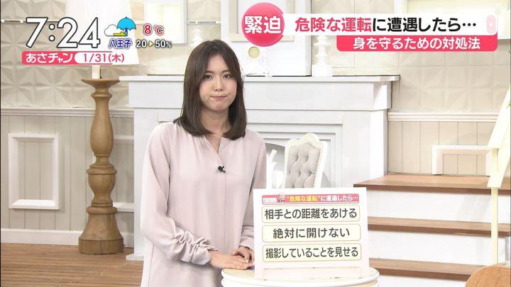 2019年01月31日笹川友里の画像16枚目