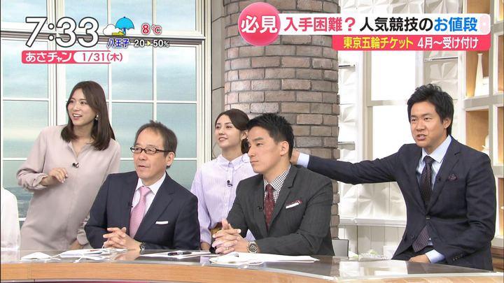 2019年01月31日笹川友里の画像18枚目