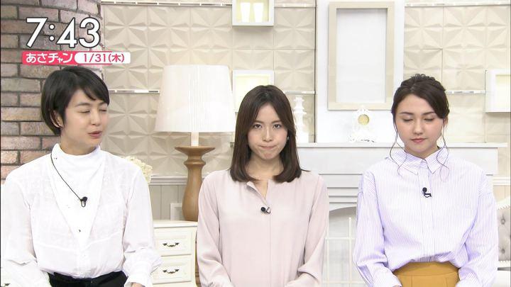 2019年01月31日笹川友里の画像20枚目