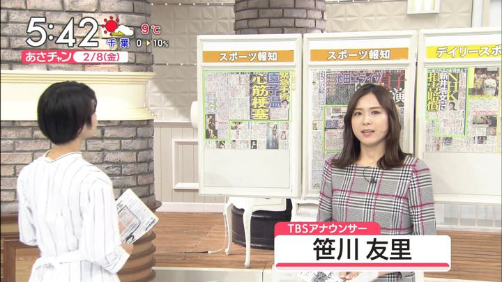 2019年02月08日笹川友里の画像02枚目
