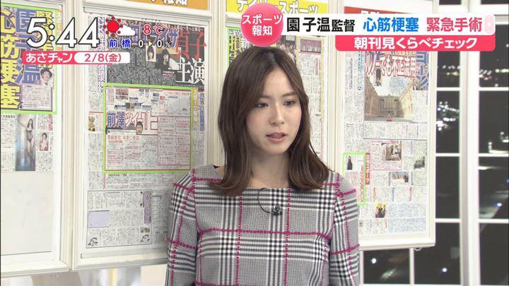2019年02月08日笹川友里の画像03枚目