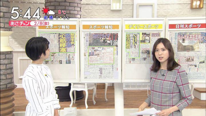 2019年02月08日笹川友里の画像04枚目
