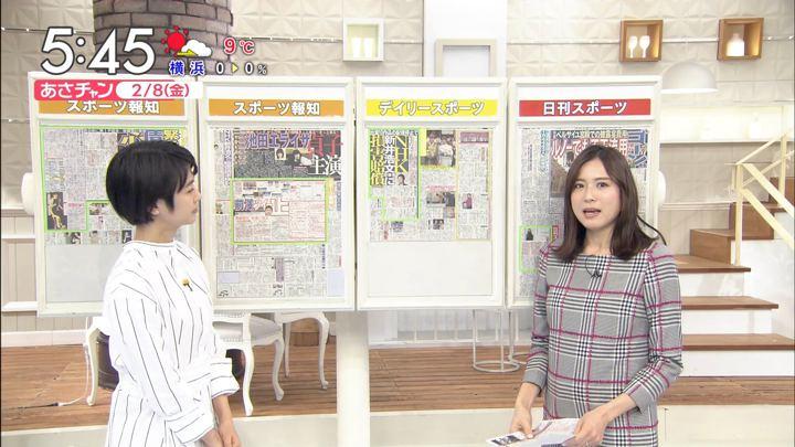 2019年02月08日笹川友里の画像06枚目