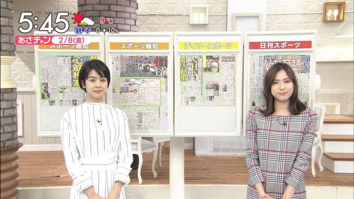 2019年02月08日笹川友里の画像07枚目
