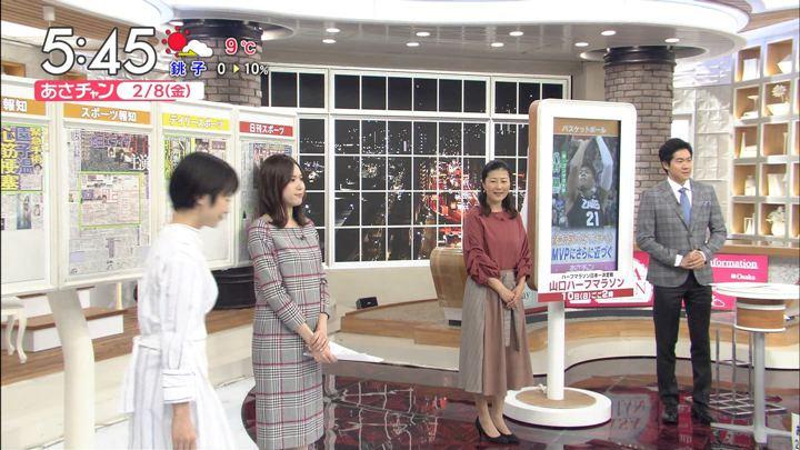 2019年02月08日笹川友里の画像08枚目