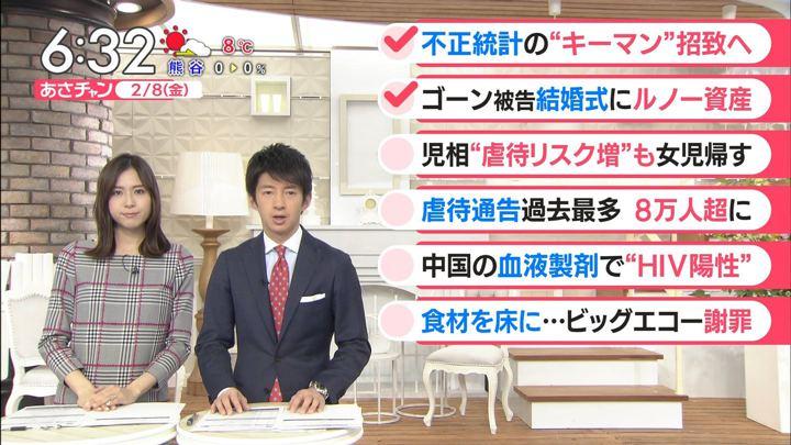 2019年02月08日笹川友里の画像11枚目