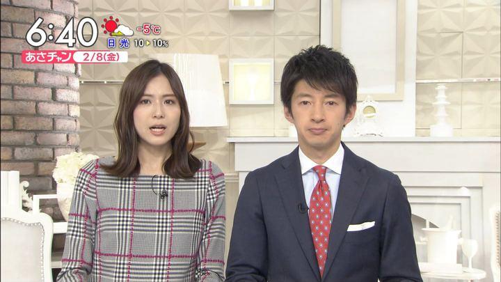 2019年02月08日笹川友里の画像12枚目