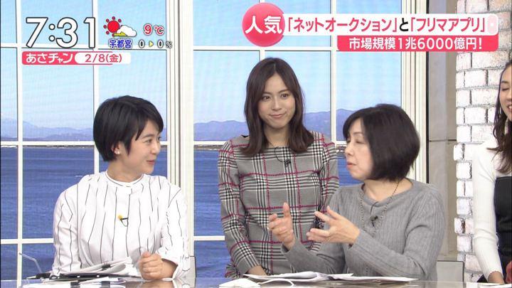 2019年02月08日笹川友里の画像13枚目