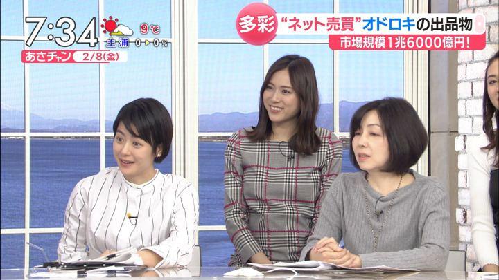 2019年02月08日笹川友里の画像14枚目