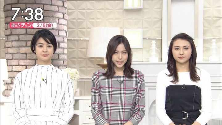 2019年02月08日笹川友里の画像15枚目