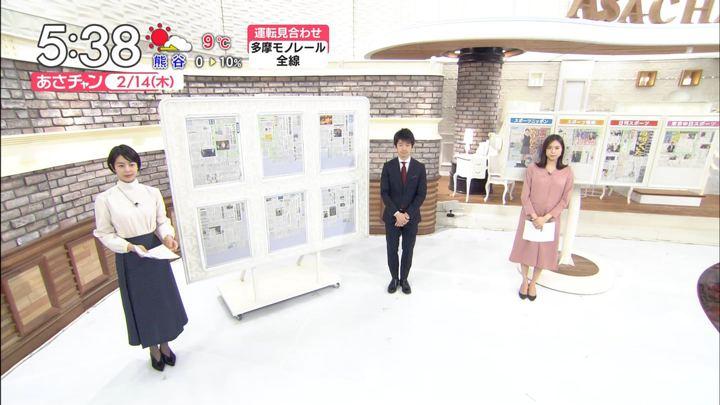 2019年02月14日笹川友里の画像01枚目
