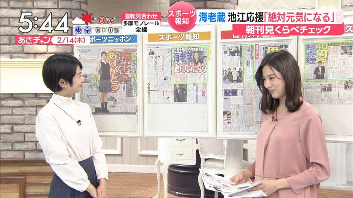 2019年02月14日笹川友里の画像05枚目