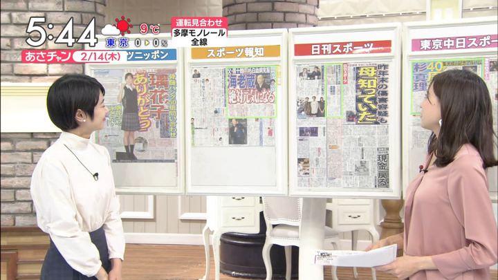 2019年02月14日笹川友里の画像06枚目