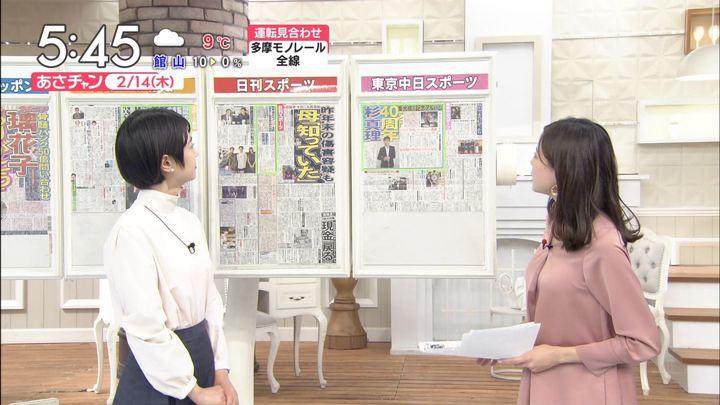 2019年02月14日笹川友里の画像09枚目