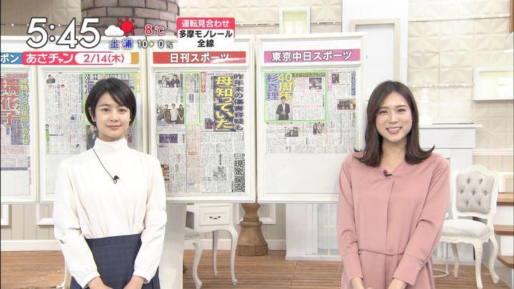 2019年02月14日笹川友里の画像11枚目