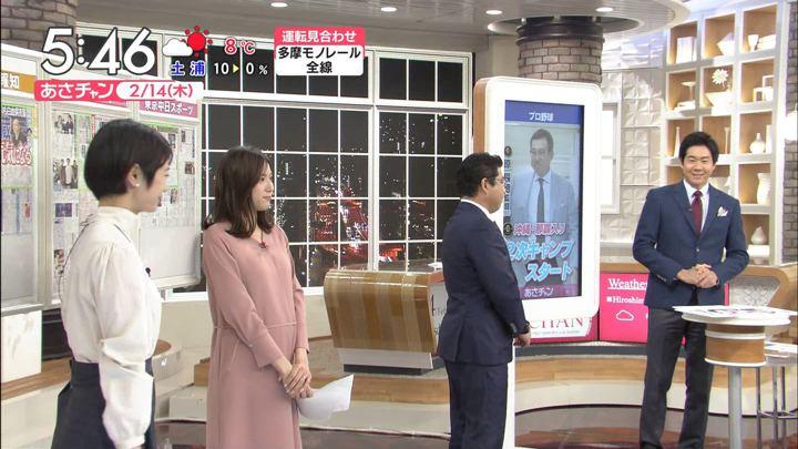 2019年02月14日笹川友里の画像12枚目