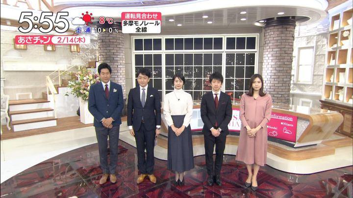 2019年02月14日笹川友里の画像13枚目