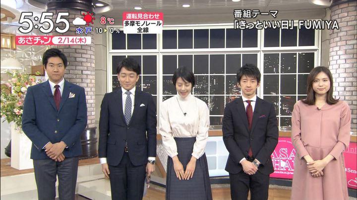 2019年02月14日笹川友里の画像14枚目