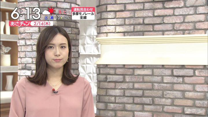 2019年02月14日笹川友里の画像17枚目