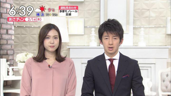 2019年02月14日笹川友里の画像18枚目