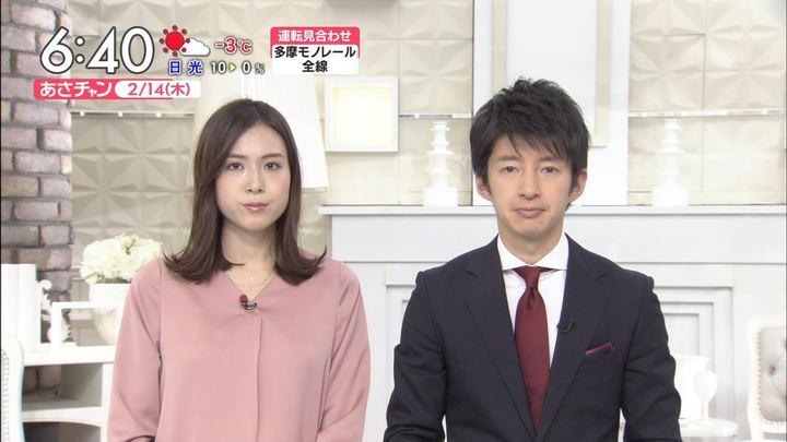 2019年02月14日笹川友里の画像19枚目