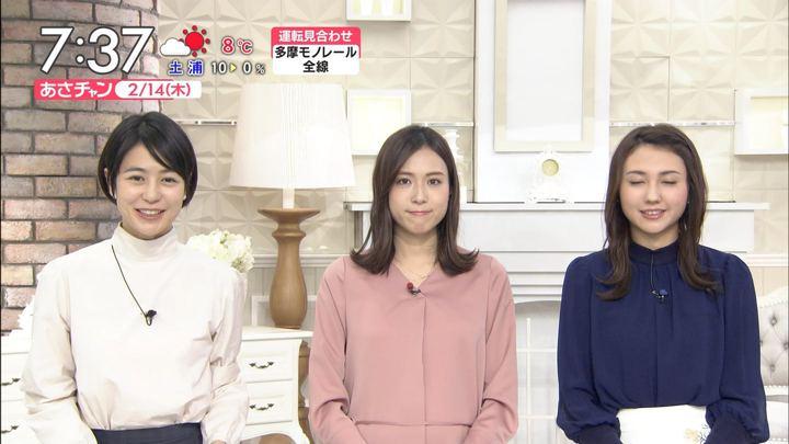 2019年02月14日笹川友里の画像22枚目