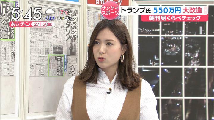 2019年02月15日笹川友里の画像03枚目