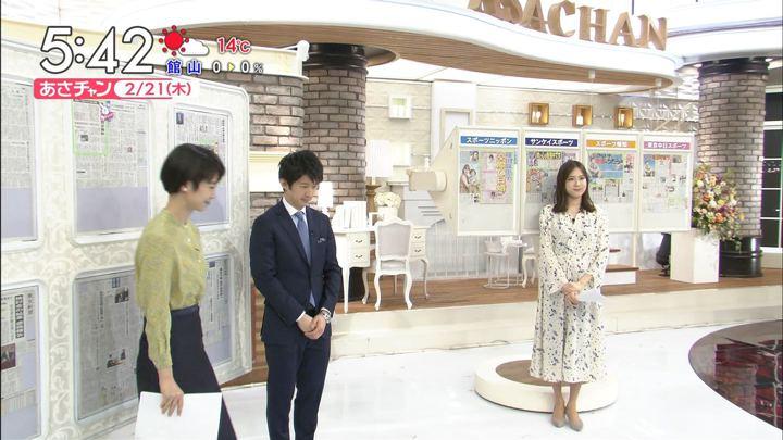 2019年02月21日笹川友里の画像01枚目