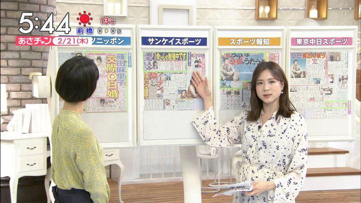 2019年02月21日笹川友里の画像04枚目